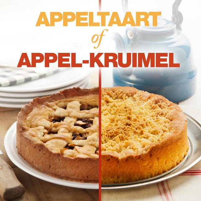 Wat is jouw favoriet? Appeltaart of appelkruimeltaart?